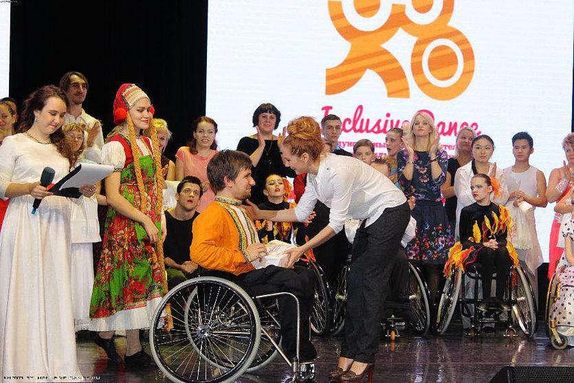 еждународный благотворительный танцевальный фестиваль «Inclusive dance»
