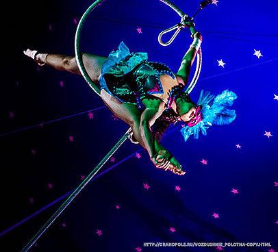 воздушные кольца, воздушная акробатика, воздушные танцы, танец в воздухе