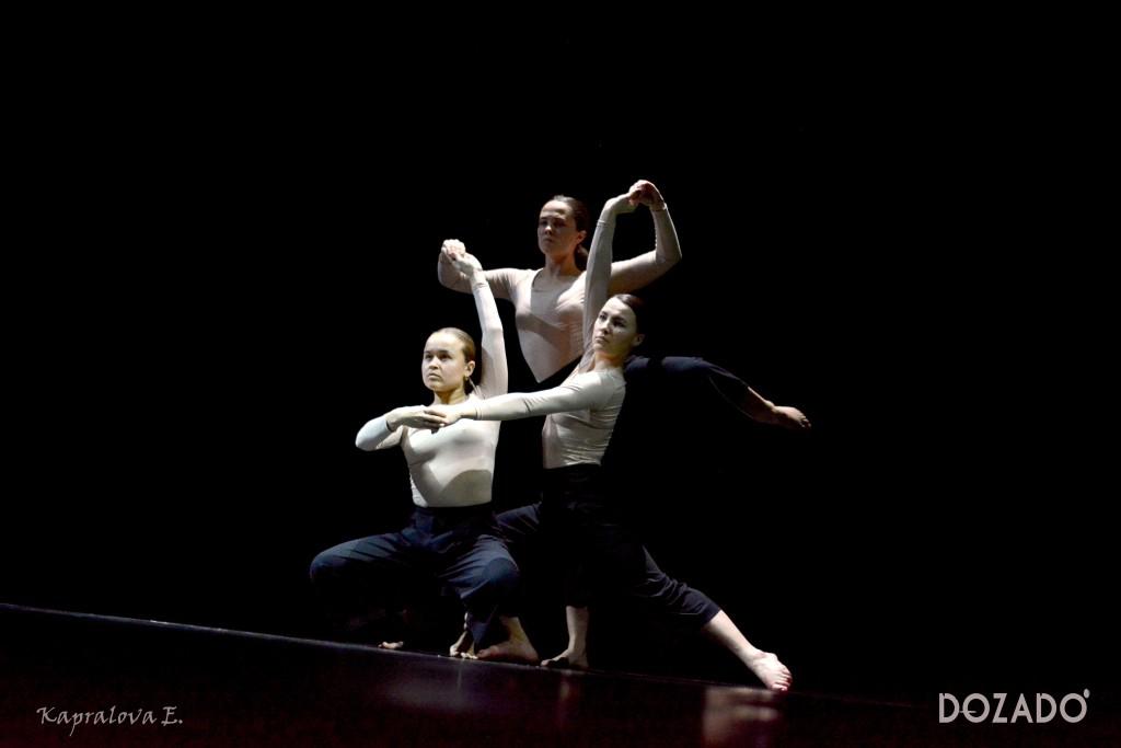 "фестиваль экспериментального танца ""Ключи"""