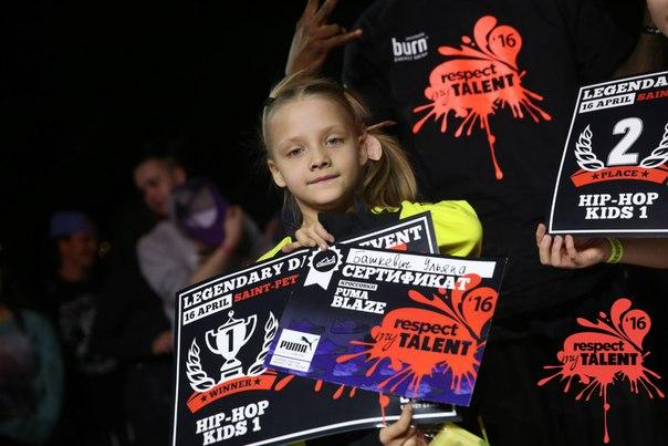 Победитель номинации Дети хип-хоп до 9 лет, представительница города Минск Башкевич Ульяна