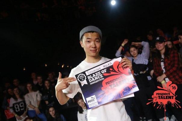Победитель специальной номинации Blaze of Dance от сникер партнера фестиваля PUMA - Чеплыгин Евгений из Сахалина, который получил годовой запас кроссовок Blaze