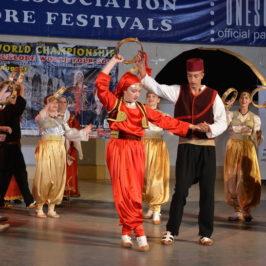 Народные танцы в Болгарии: World Folk 2016