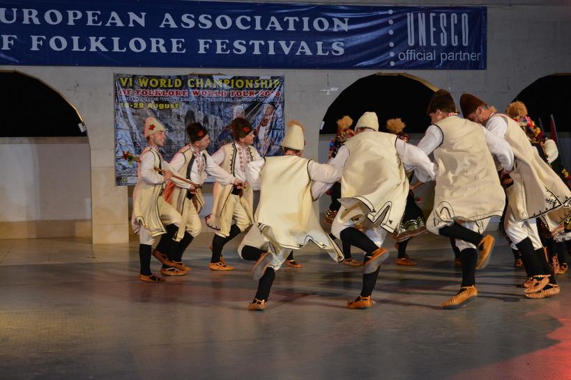 Шопский танец