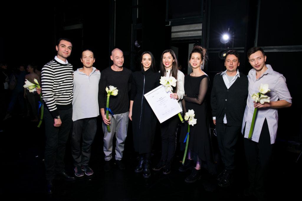context 2016, diana vishneva, dozado