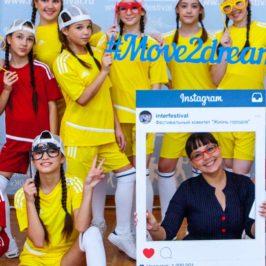 В Москве прошел первый фестиваль-конкурс современного танца «Move2dream»