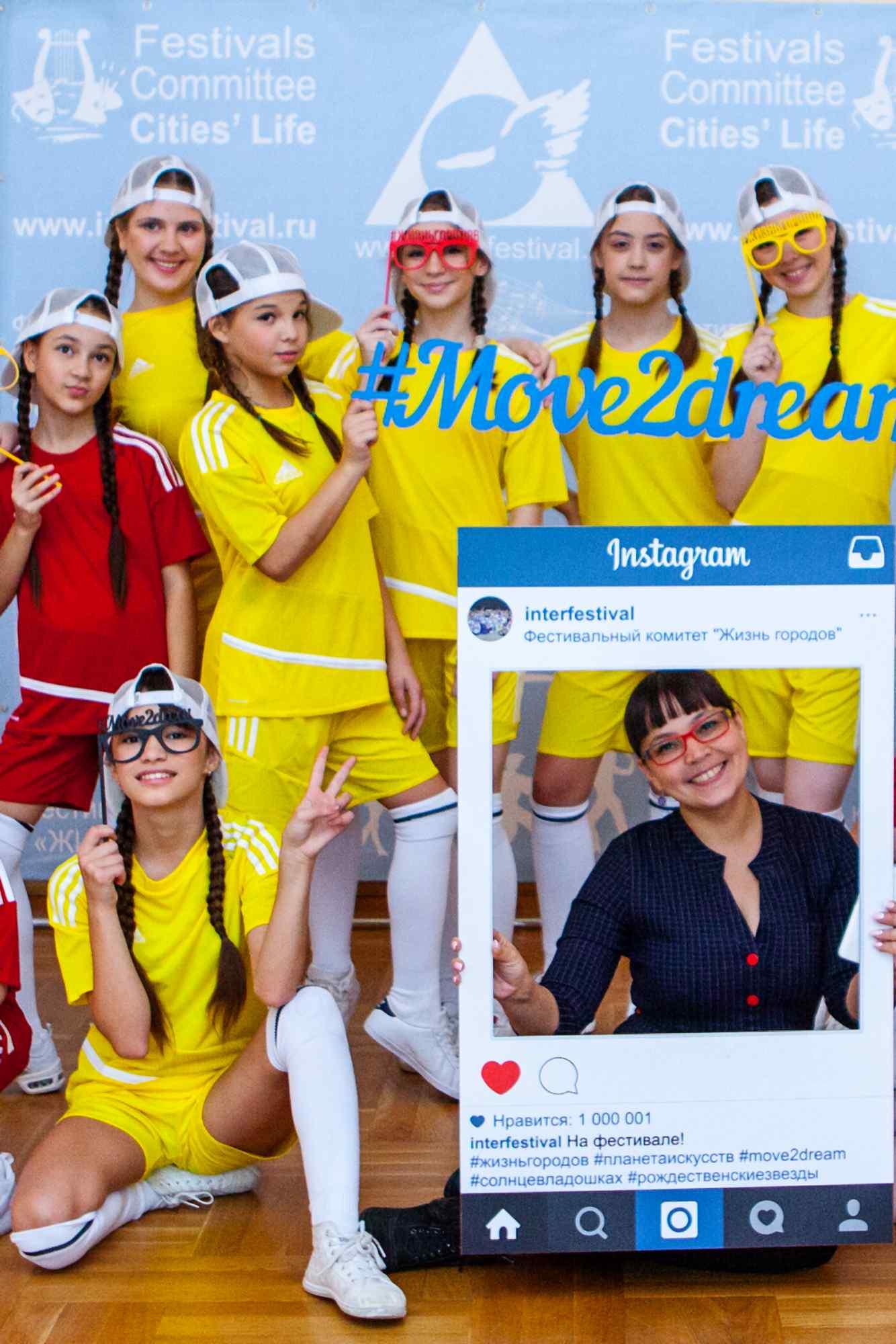 move2dance 2016, dorado
