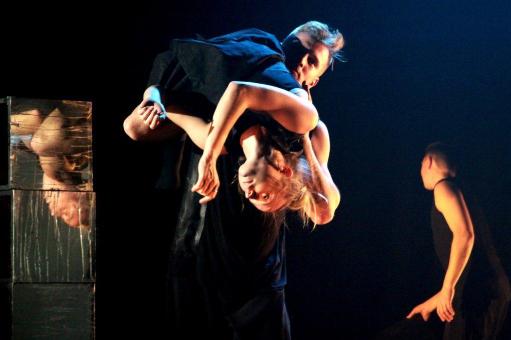день шестнадцатый, константин кейхель эрарта, современный танец, dozado