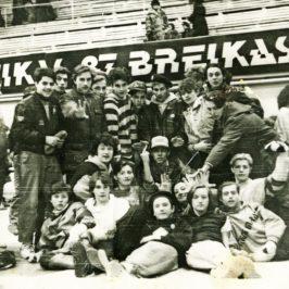 30-летие первой волны брейкданса в СССР (1986-2016)