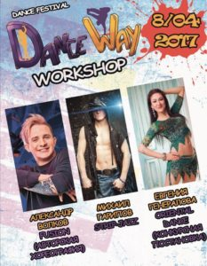 dance-way2