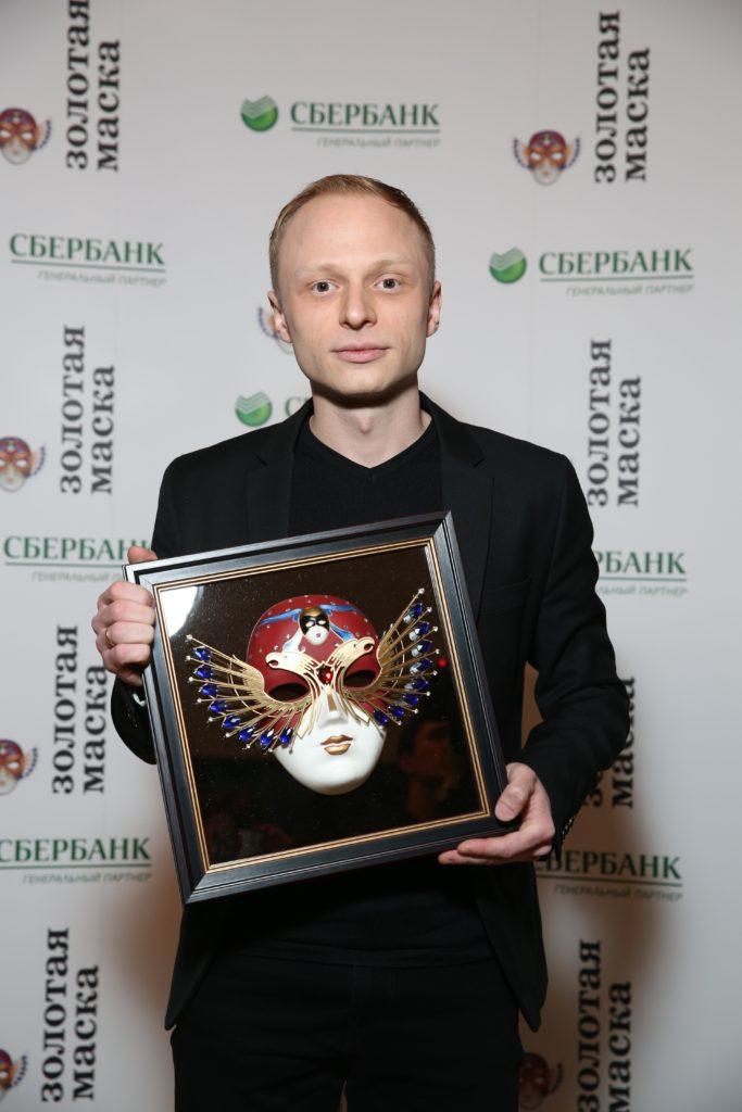 Игорь Булыцын, золотая маска, лауреаты, dozado