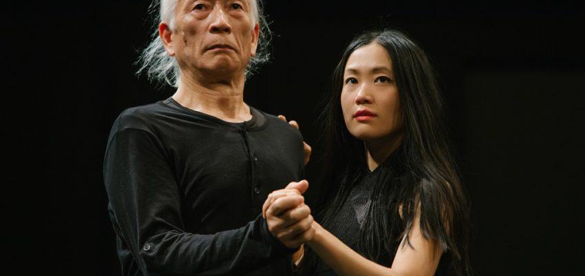 Текст, постановка, хореография: Каори ИТО , цим, перфоманс, фестиваль
