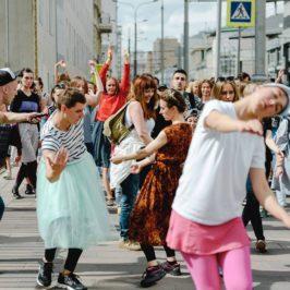 Dancewalk – танцуя свободно