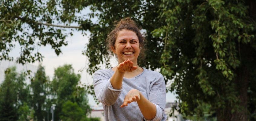 Летняя Школа танца ЦЕХ 2017