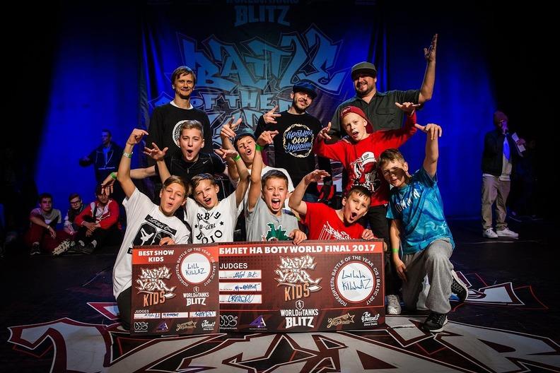 BEST SHOW - BOTY KIDZ RUSSIA (CIS/BALTIIC 2017): LilKillaz / Belarus - winner!