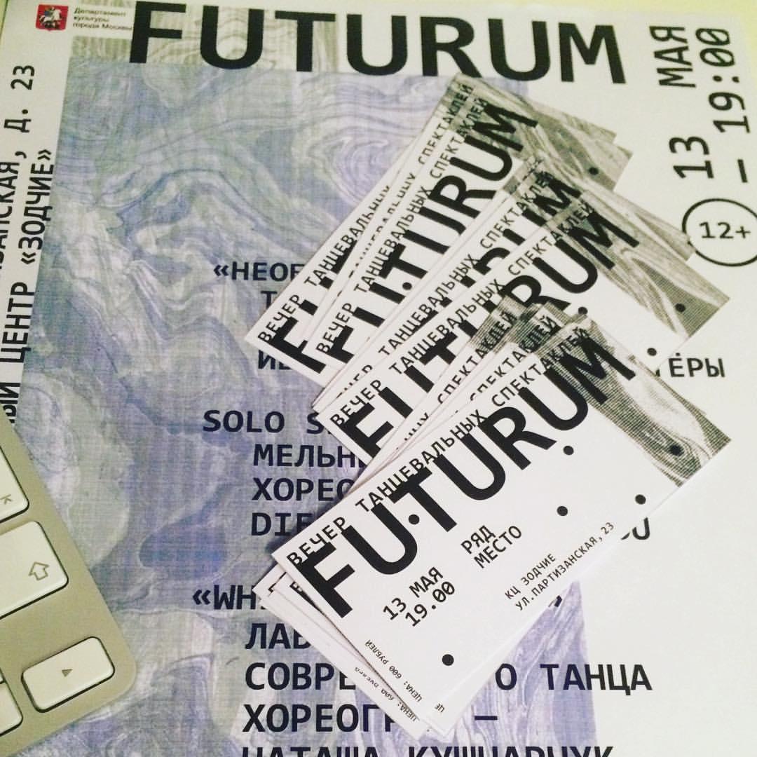 futurum fest