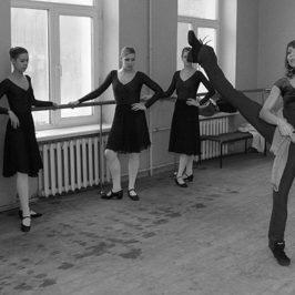 «Отделение «Современный танец» МГКИ. С самого начала….»