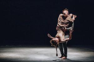 Спектакль современного танца «40». Премьера! @ КЦ ЗИЛ | Москва | Россия
