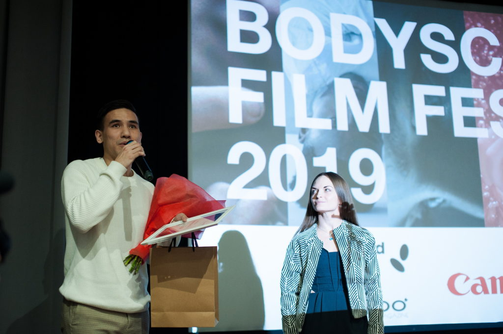 bodyscope, film festival, dozado dance magazine