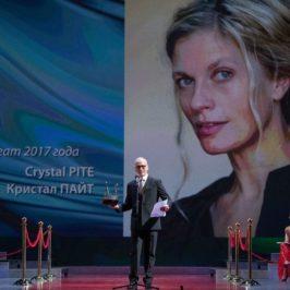 В Москве объявили лауреатов Бенуа де ла данс 2019